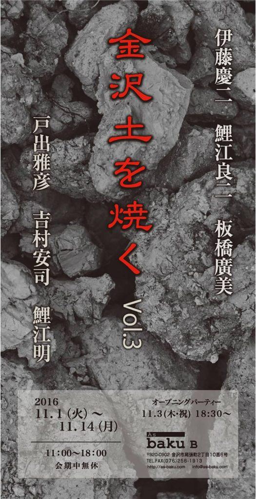 2016110101-min